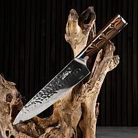 Нож разделочный 33см