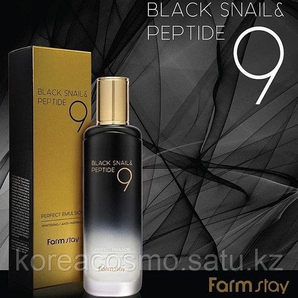 Омолаживающая эмульсия с комплексом из 9 пептидов FarmStay Black Snail & Peptide9 Perfect Emulsion