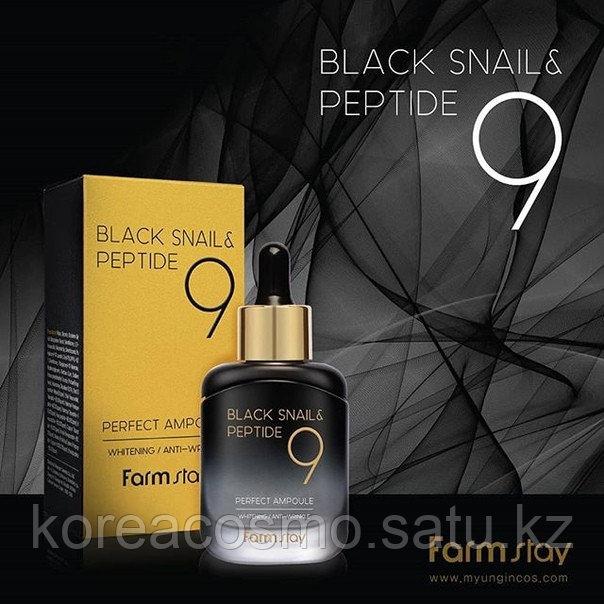 Омолаживающая ампульная сыворотка с комплексом из 9 пептидов FarmStay Black Snail & Peptide9 Perfect Ampoule