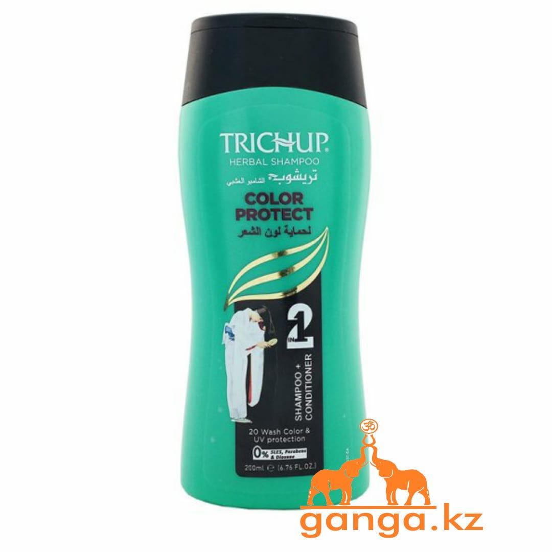 Шампунь-кондиционер Тричап для окрашенных волос (Color protect Trichup VASU), 200 мл