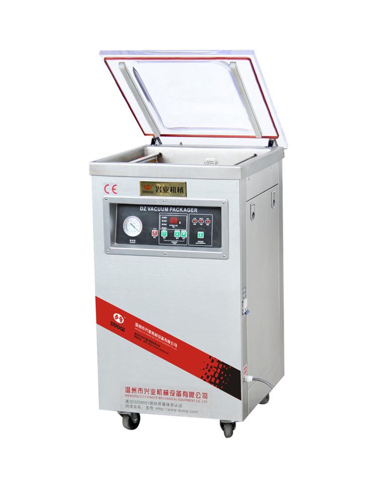 Вакуумный упаковщик DZM-400