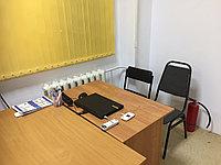 Аренда учебного класса г.Астана
