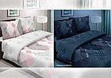 Постельное бельё Сияние (светится в темноте), размер 1,5 спальный, фото 3