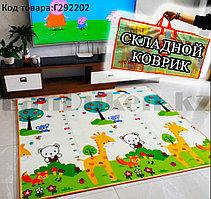 Складной детский игровой коврик развивающий двухсторонний напольный с дорогой 2*1.76 м в ассортименте