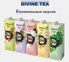 Divine Tea или Божественный чай