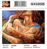 """Картина по номерам  """"Объятия"""" 40х50 см, фото 2"""