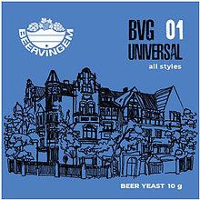 """Дрожжи Beervingem пивные универсальные """"Universal BVG-01"""", 10 г"""