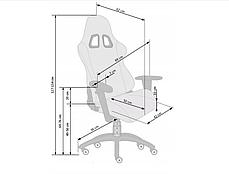 Кресло геймерское игровое Halmar DRAKE, фото 3