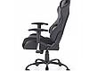 Кресло геймерское игровое Halmar DRAKE, фото 4