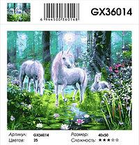 "Картина по номерам  ""Единороги на поляне в лесу"" 40х50 см, фото 2"