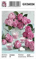 """Картина по номерам  """"Розовые свечи"""" 40х50 см, фото 2"""