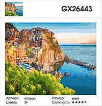 """Картина по номерам  """"Цветные домики у моря"""" 40х50 см, фото 2"""
