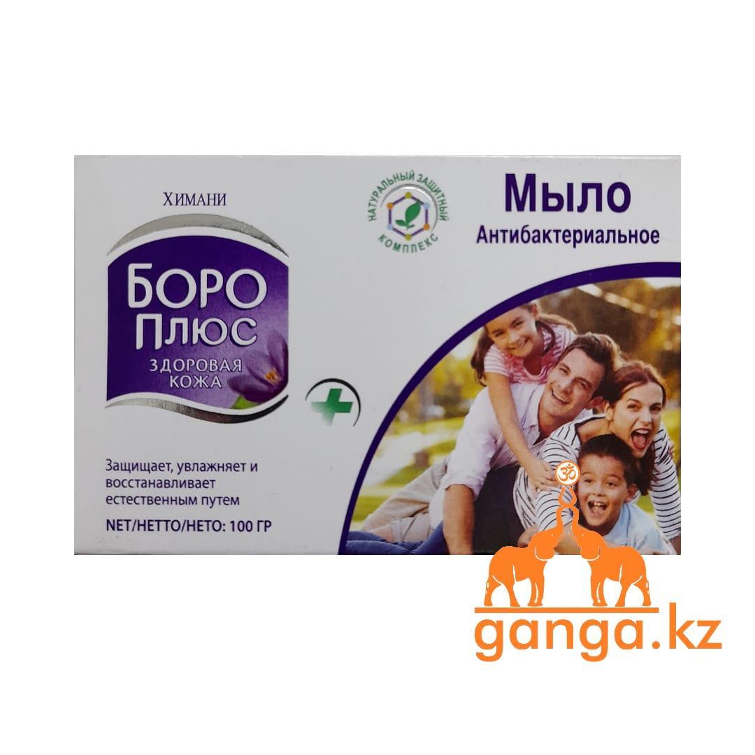 Антибактериальное мыло Боро Плюс (EMAMI), 100 грамм