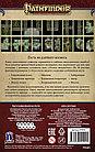 Pathfinder. Настольная ролевая игра. Составное поле «Отсеки звездолётов», фото 2