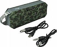 Компактная акустика Ritmix SP-260B армия