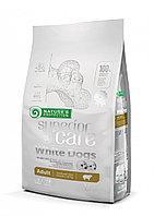 Сухой корм для собак мелких пород с белой шерстью Nature's Protection SCare White Dogs GF Lamb Mini Adult