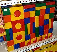 Набор фигур, формы, кубики. Конструктор для малышей.