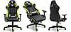 Кресло геймерское игровое  VIKING, фото 5