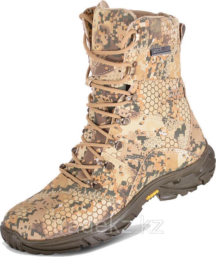 Обувь, ботинки для охоты и рыбалки Shaman Ranger Savanna, размер 42