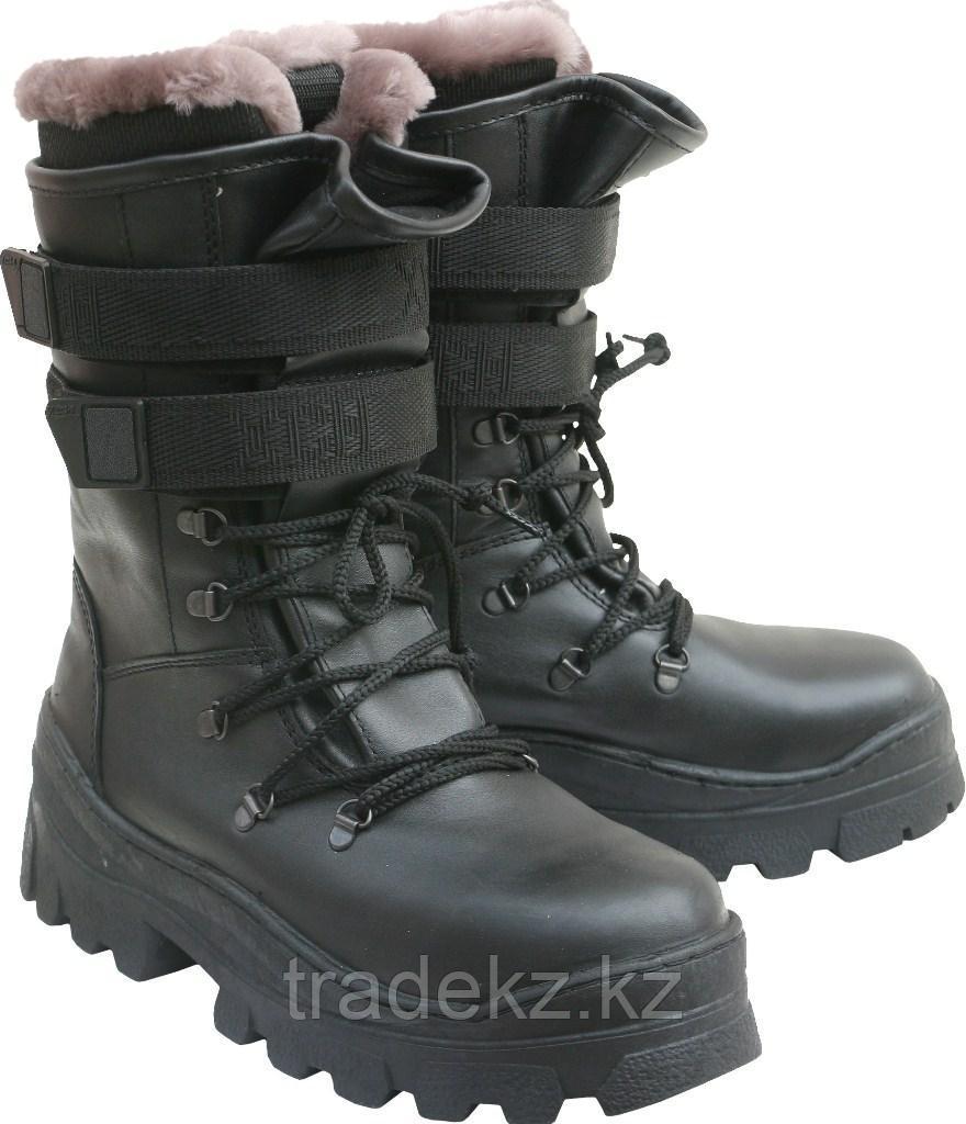 Ботинки зимние для охоты и рыбалки ХСН Лось, размер 41