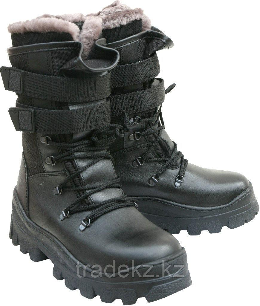 Ботинки зимние для охоты и рыбалки ХСН Лось облегченные, размер 45