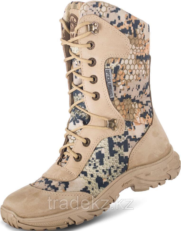 Обувь, ботинки для охоты и рыбалки Shaman Maverick Savanna, размер 45