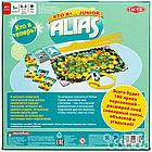 Настольная игра: Кто я? Junior Alias, фото 2