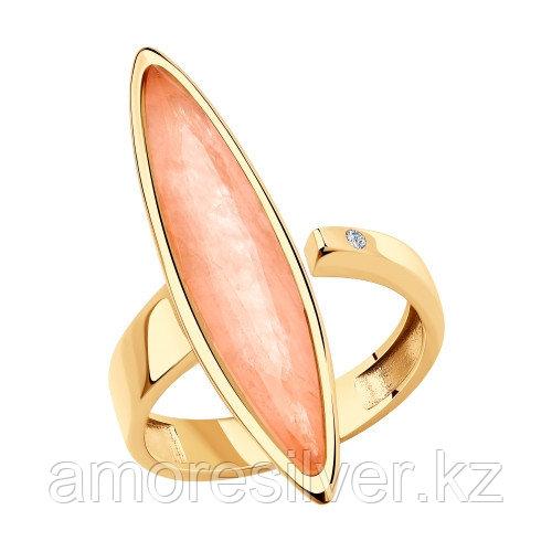 Кольцо из серебра с фианитом    SOKOLOV 93-110-00523-1 размеры - 18 18,5