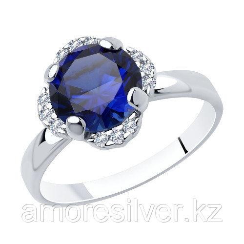 Серебряное кольцо с фианитом и корундом синт.    SOKOLOV 94-310-00473-1 размеры - 17,5 18,5