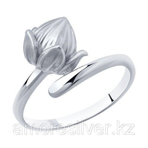 Кольцо из серебра    SOKOLOV 94013092 размеры - 16 16,5