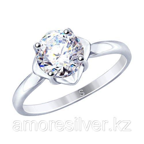 Кольцо из серебра со Swarovski Zirconia    SOKOLOV 89010115 размеры - 16 17 17,5 18 18,5 19,5 20 20,5 21 21,5