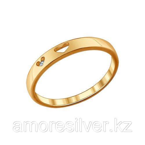 Помолвочное позолоченное кольцо  SOKOLOV 93010409 размеры - 15,5 16