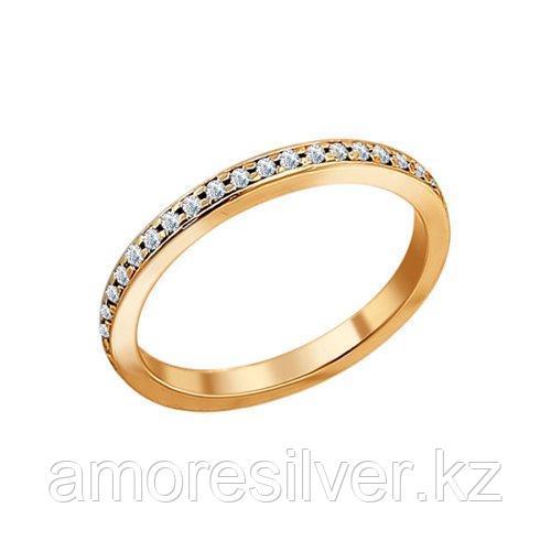 Кольцо из золочёного серебра с фианитами  SOKOLOV 93010189 размеры - 14,5 15 15,5 16 16,5 17