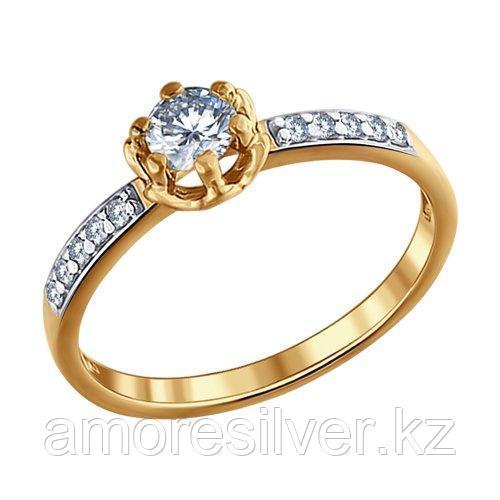Помолвочное кольцо из золочёного серебра с фианитами    SOKOLOV 93010396 размеры - 15 15,5 16 16,5 17,5 18