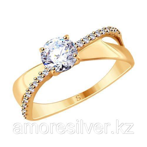 Кольцо из золочёного серебра с фианитами    SOKOLOV 93010785 размеры - 16,5 17 18 18,5 19 19,5 20 20,5 21 21,5