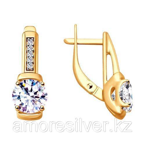 Серьги из золочёного серебра с фианитами    SOKOLOV 93020883