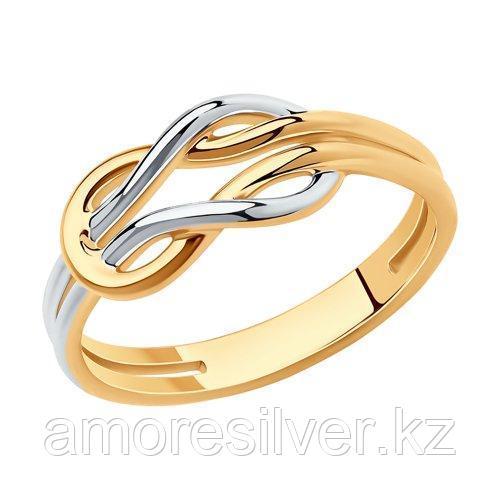 Кольцо из золочёного серебра    SOKOLOV 93010832 размеры - 17,5 18 18,5
