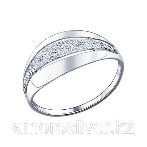 Кольцо SOKOLOV серебро с родием, фианит  94011474 размеры - 19,5 20