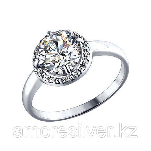 Кольцо из серебра с фианитом    SOKOLOV 94010497 размеры - 18 18,5 19
