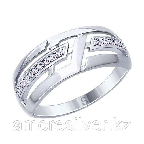 Кольцо из серебра с фианитами    SOKOLOV 94012614 размеры - 16 16,5 17 17,5