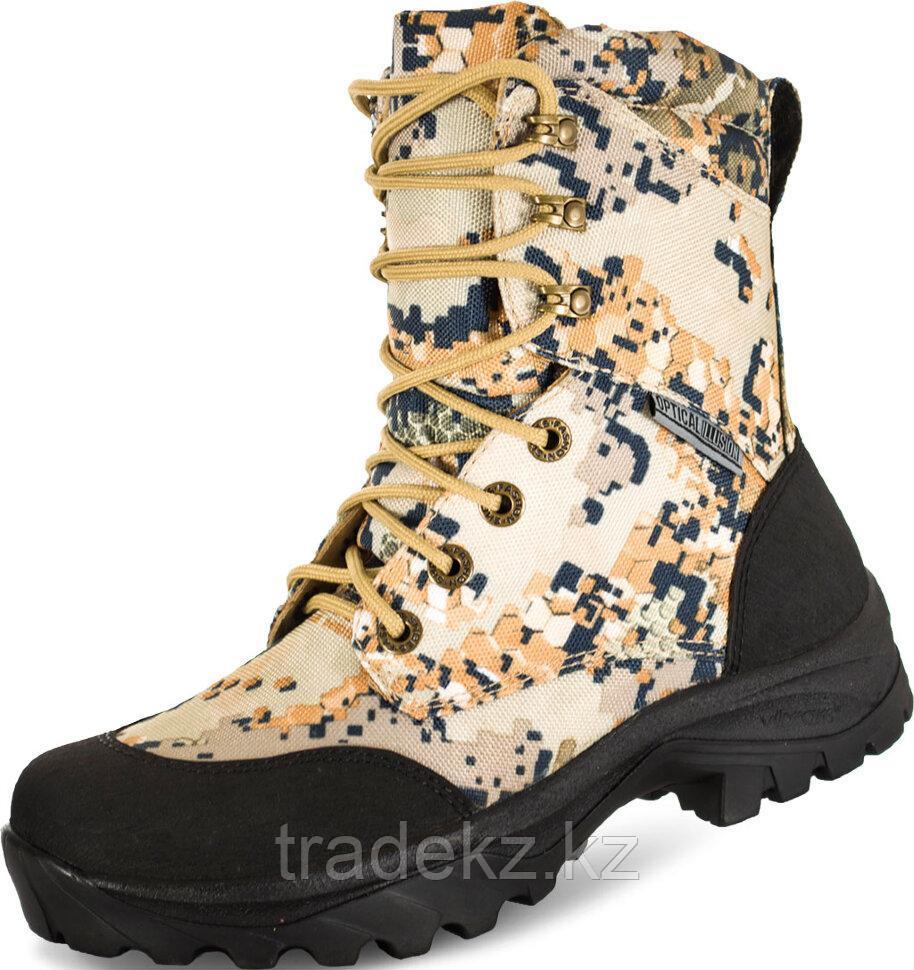 Обувь, ботинки для охоты и рыбалки Shaman Valder Savanna, размер 43