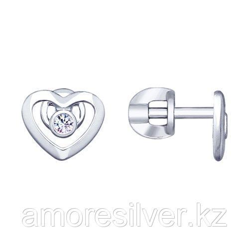 Серьги из серебра с фианитами    SOKOLOV 94023095
