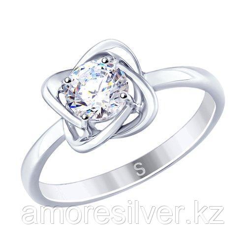 Кольцо из серебра с фианитом    SOKOLOV 94012694 размеры - 17 18 19 19,5 20,5 21