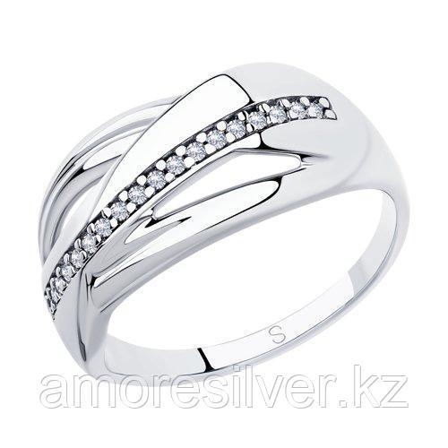 Кольцо из серебра с фианитами    SOKOLOV 94012880 размеры - 16,5 17 17,5 18 18,5 19,5