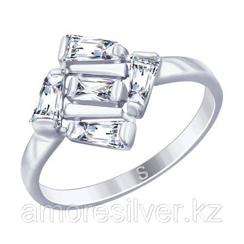Кольцо из серебра с фианитами    SOKOLOV 94012690 размеры - 18 20