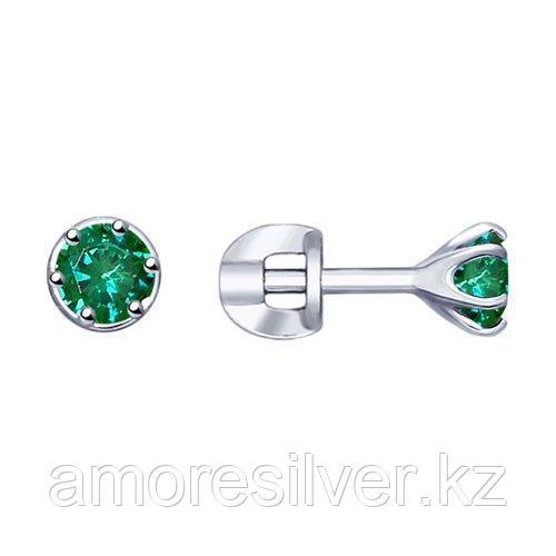 Серьги из серебра с фианитами  SOKOLOV 94023120