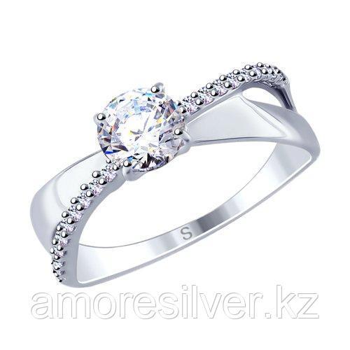 Кольцо из серебра с фианитами    SOKOLOV 94012676 размеры - 18,5