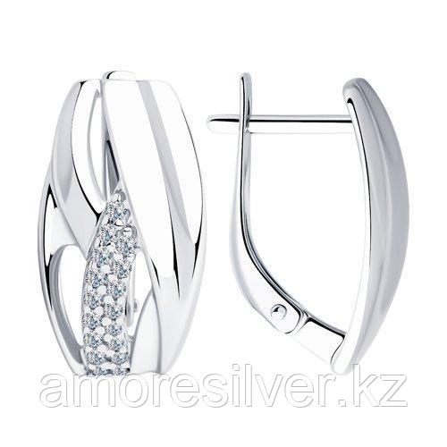 Серьги из серебра с фианитами    SOKOLOV 94023299
