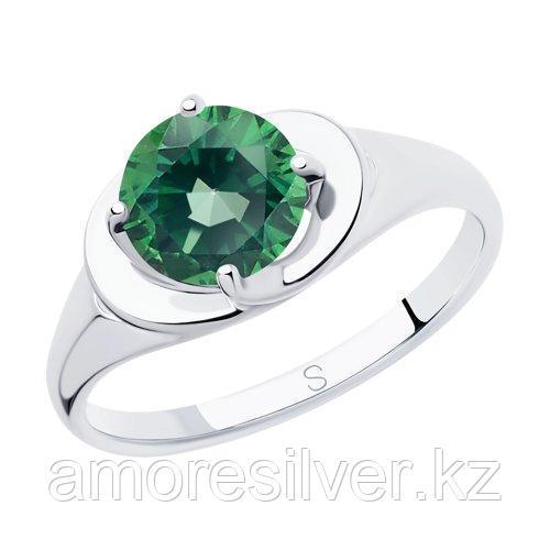 Кольцо из серебра с фианитом  SOKOLOV 94012827 размеры - 16,5 17 17,5 18 18,5 19,5 20