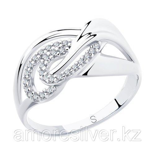 Кольцо из серебра с фианитами    SOKOLOV 94012922 размеры - 16,5 17 17,5 18 19,5 20 20,5
